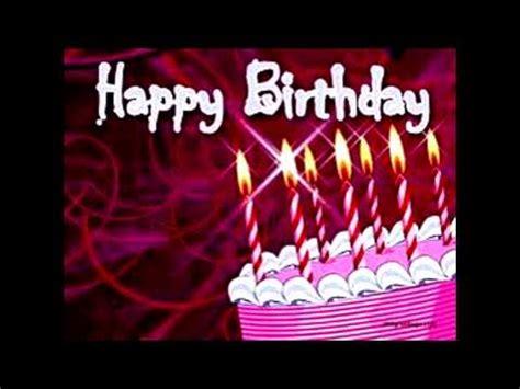 imagenes de feliz cumpleaños hermana rosa feliz cumpleanos amiga rosa youtube