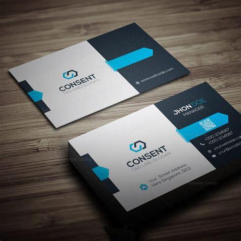 fall card templates printable free