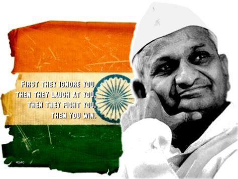anna hazare biography in hindi brotherhood should honourable shri anna hazare contest
