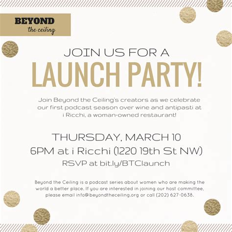 launching invitation card design launch party invitation gallery
