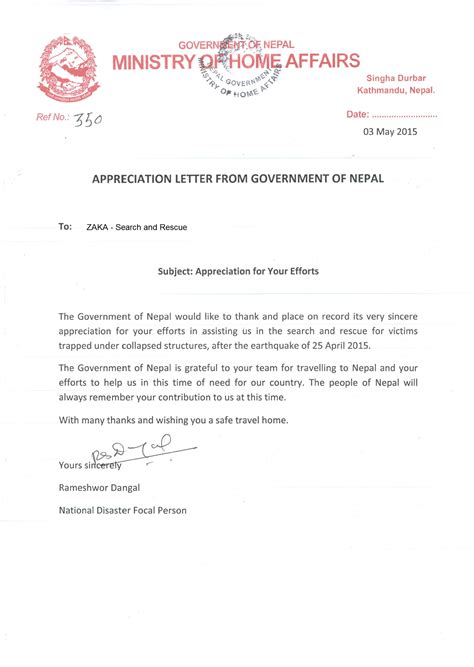 letter of appreciation to and letters of appreciation