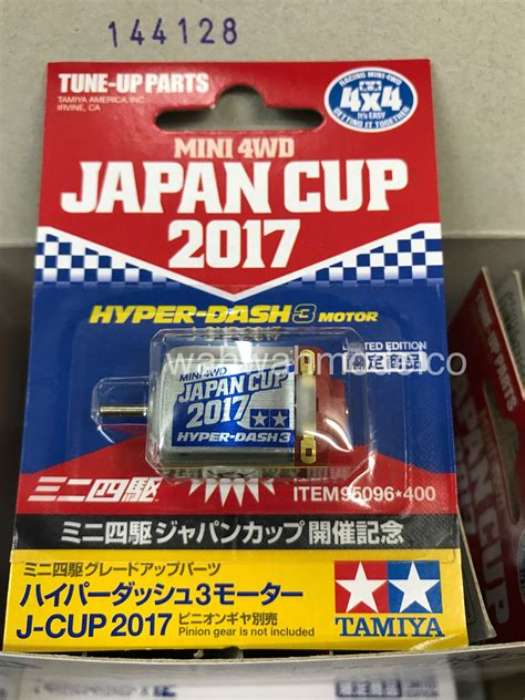 Tamiya Trigale Japan Cup 2017 Dinamo Hyper Dash Japan Cup 2017 Pro tamiya 95096 1 32 mini 4wd hyper dash 3 motor japan j cup 2017 limited