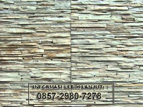 Jual Pagar Hiasan Taman Type 4 Isi 5 Pcs harga batu alam untuk rumah minimalis erectronic