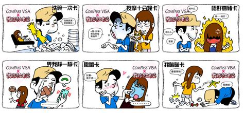 Amazon Visa Gift Card Not Enough - compass visa provokes trouble between couples for valentine s day marketing