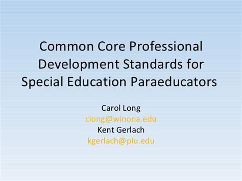 common iep and special education common professional development standards for special education