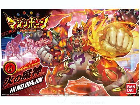 Majin Bone 04 Hino Majin By Bandai majin bone 04 hino majin by bandai hobbylink japan