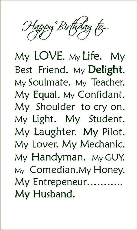 Happy Birthday To My Boyfriend Quotes Happy Birthday Husband Quotes Quotesgram