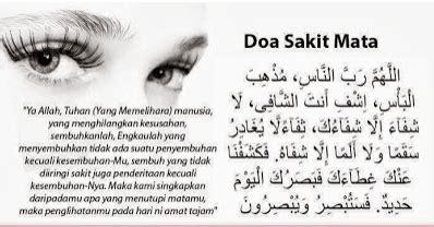 Obat Tradisional Agar Mata Sehat doa sakit mata agar cepat sembuh secara islam obat sakit