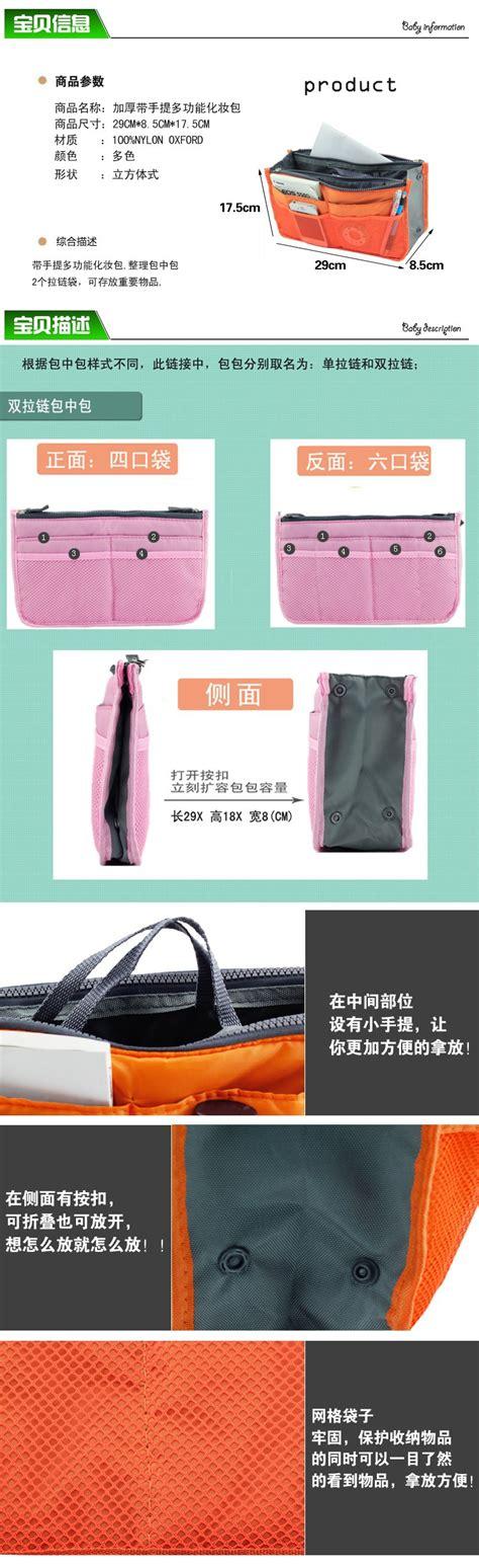 Dual Bag In Bag Organizer Diskon multicompartment dual zip in bag organizer easy carry bag
