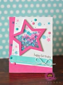 best 25 handmade birthday cards ideas on diy birthday cards cards diy and birthday