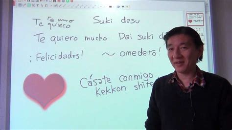 imagenes con frases de amor en japones frases rom 225 nticas en japon 233 s clases de japon 233 s x youtube