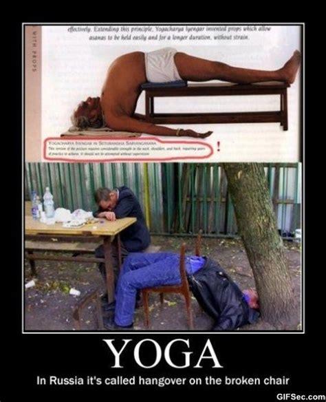 Funny Yoga Meme - yoga