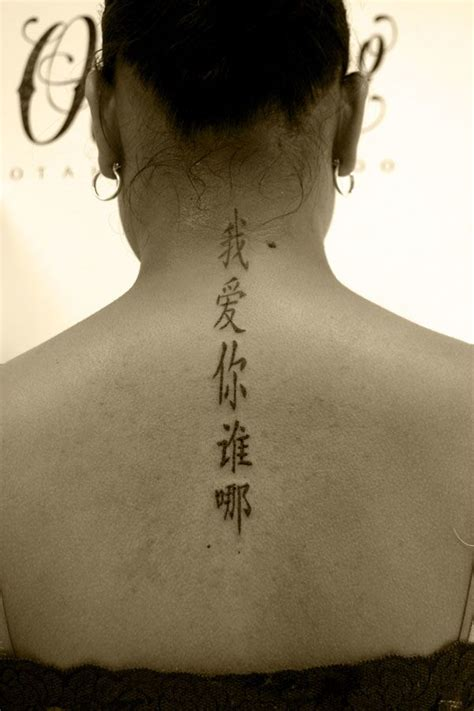 spine tattoo quotes 20 cool spine tattoos