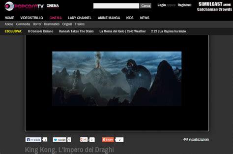 film gratis da vedere senza registrarsi come guardare film gratis senza scaricare scuolissima com
