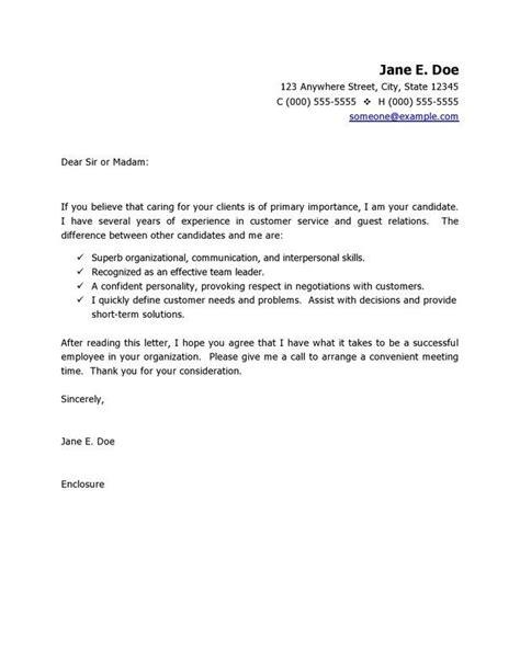 customer service resume cover letter http www