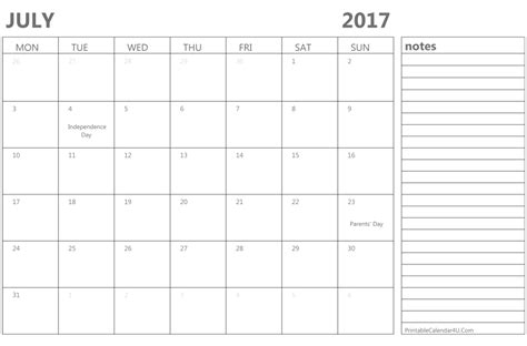 printable calendar july august 2017 printable july 2017 calendar template monthly calendar 2017