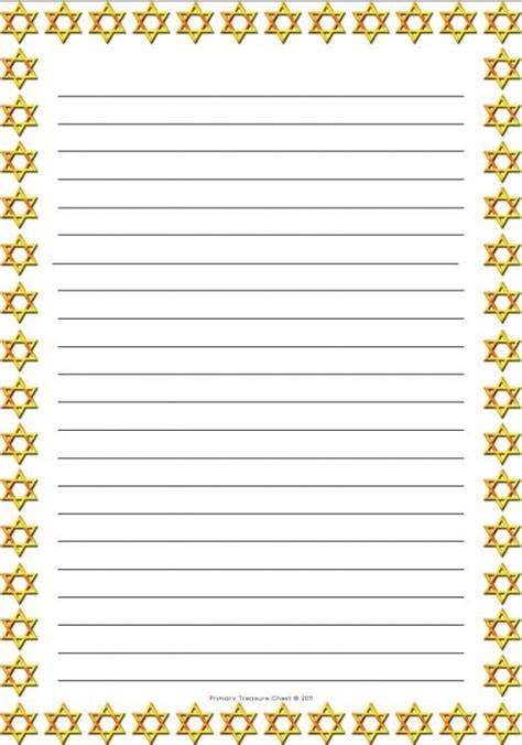 printable lined paper with star border star of david border paper can be used during jewish