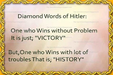 biography of adolf hitler in urdu hitler quotes quotesgram