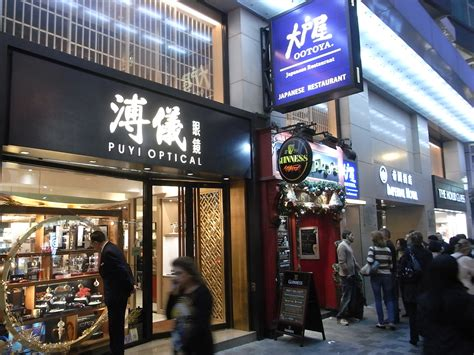 Wacha A New Japanese Boutique And Restaurant by File Hk Tst Nathan Road 帝國酒店 Imperial Hotel Puyi