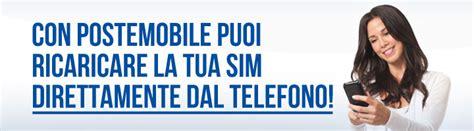 ricarica poste mobili ricarica da telefono postemobile