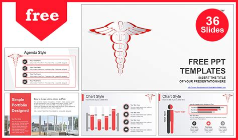 White Medical Symbol Powerpoint Template Medicine Powerpoint Templates Free
