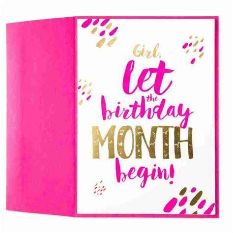 Birthday Month Card