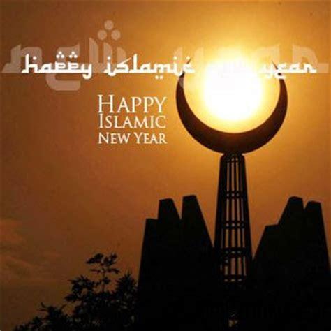 happy new year wishes islamic way happy islamic new year wishes hijri 1438 urdu arabic sms
