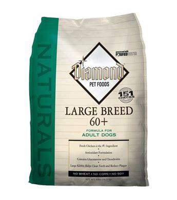Diamond Large Breed 60 Lbs Adult Dog Food 40 Lb By   diamond naturals large breed adult dog 60 40 lb wilco