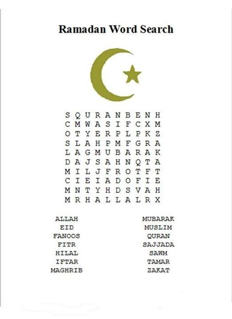 word search eid kids activities pinterest eid