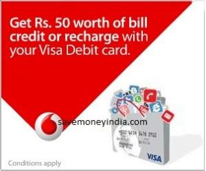 Visa Gift Card Recharge - visa debit cards vodafone free rs 50 recharge on recharge of rs 50 3 times