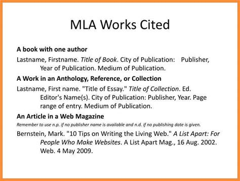 mla format work cited sle bio letter