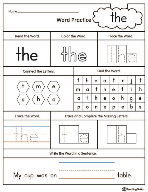 printable worksheets sight words 44 best sight words images on pinterest word work beds