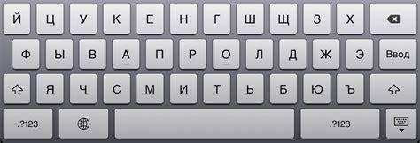 keyboard layout wrong windows 7 russian keyboard how to use the russian keyboard online