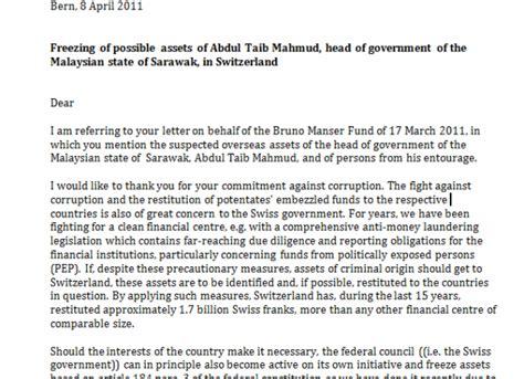 Bank Negara Letter Sle Complaint Letter To Bank Negara Cover Letter Templates