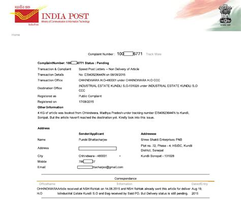 Complaint Letter Format Against Post Office post office letter charges docoments ojazlink