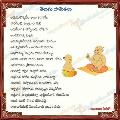 Letter Quotes In Telugu 49 Best Images About Telugu Learn On Language