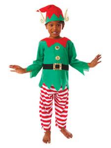 To recieve an automatic email once we have child elf boy costume