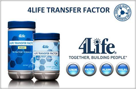 Suplemen Transfer Factor info 4life produk 4life transfer factor suplemen sistem