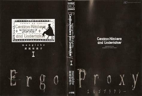 Proxy Meme - ergo proxy 1 read ergo proxy 1 online page 1