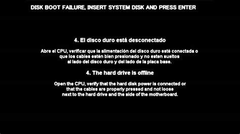 Startup Right After Mba And Failed by Solucion Disk Boot Failure Insert System Disk And Press