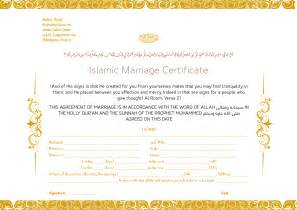Islamic Marriage Contract Template by Islamic Marriage Certificate By Zakdesign On Deviantart