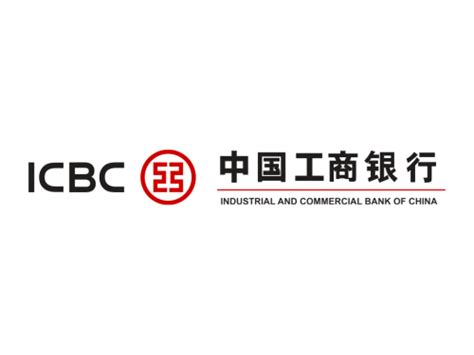 industrial and commercial bank of china industrial and commercial bank of china logo
