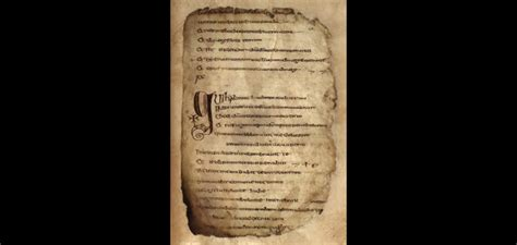 the cathach the psalter of st columba royal academy