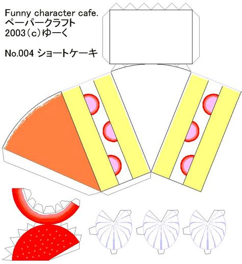 paper cake slice box template 7 best free printable paper fruit cakes box images on