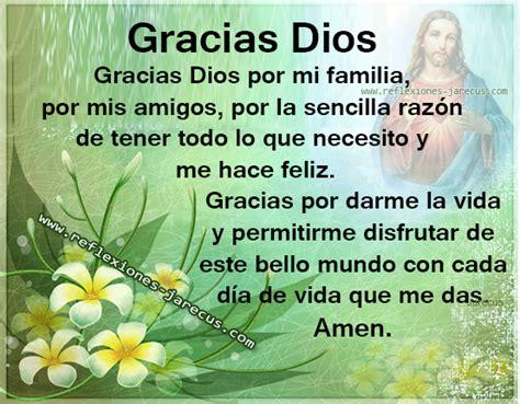 carta de agradecimiento hacia dios gracias dios reflexiones y lecturas para meditar
