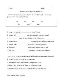 fill in possessive pronouns worksheet englishlinx com