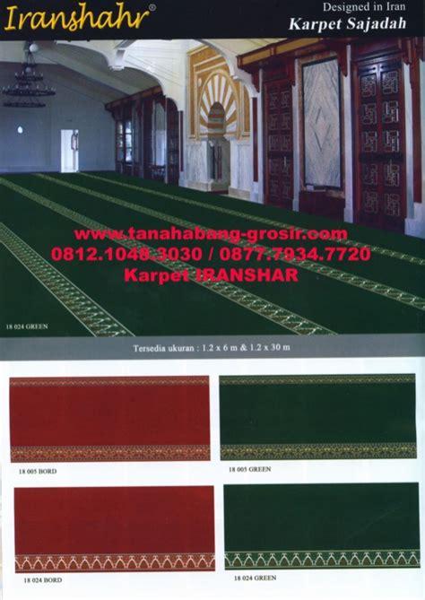 Karpet Yavuz 109 karpet mesjid iranshahr