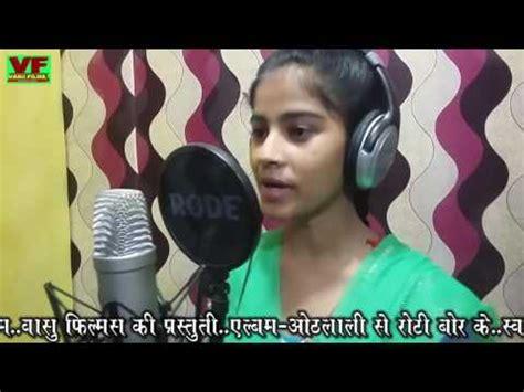 a khesari ho naihar ke labhar shyam babu hila ke jayam tohar jila gajipur itom song khushb