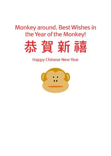 new year of the monkey crafts 10 happy new year of the monkey greeting cards arts