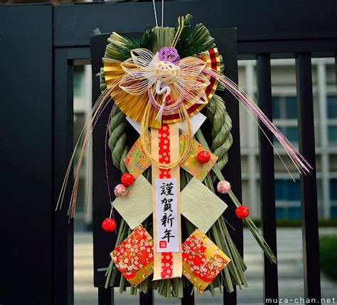 japanese new year decorations shimekazari